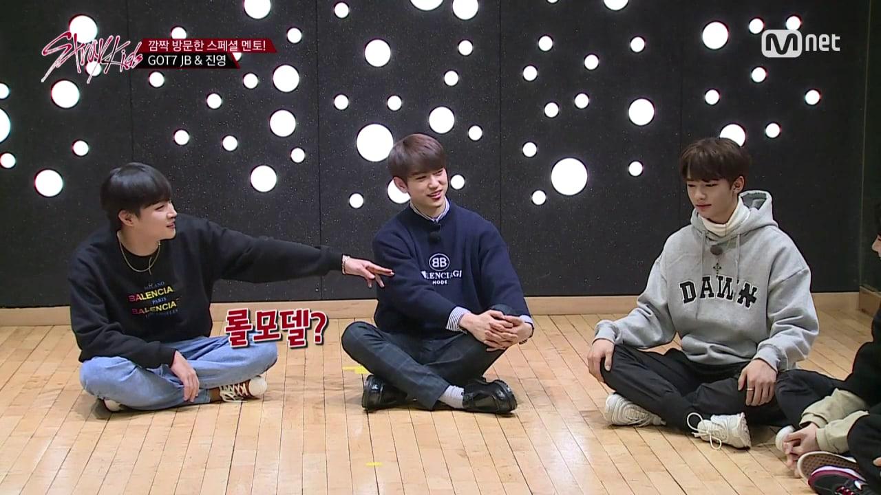 JB-Jinyoung-Hyunjin.jpg