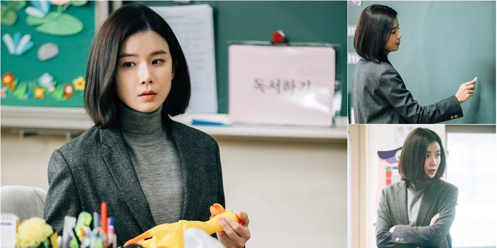 """Lee Bo Young Is A Cold And Tense Teacher In New Stills For Upcoming Drama """"Mother"""""""