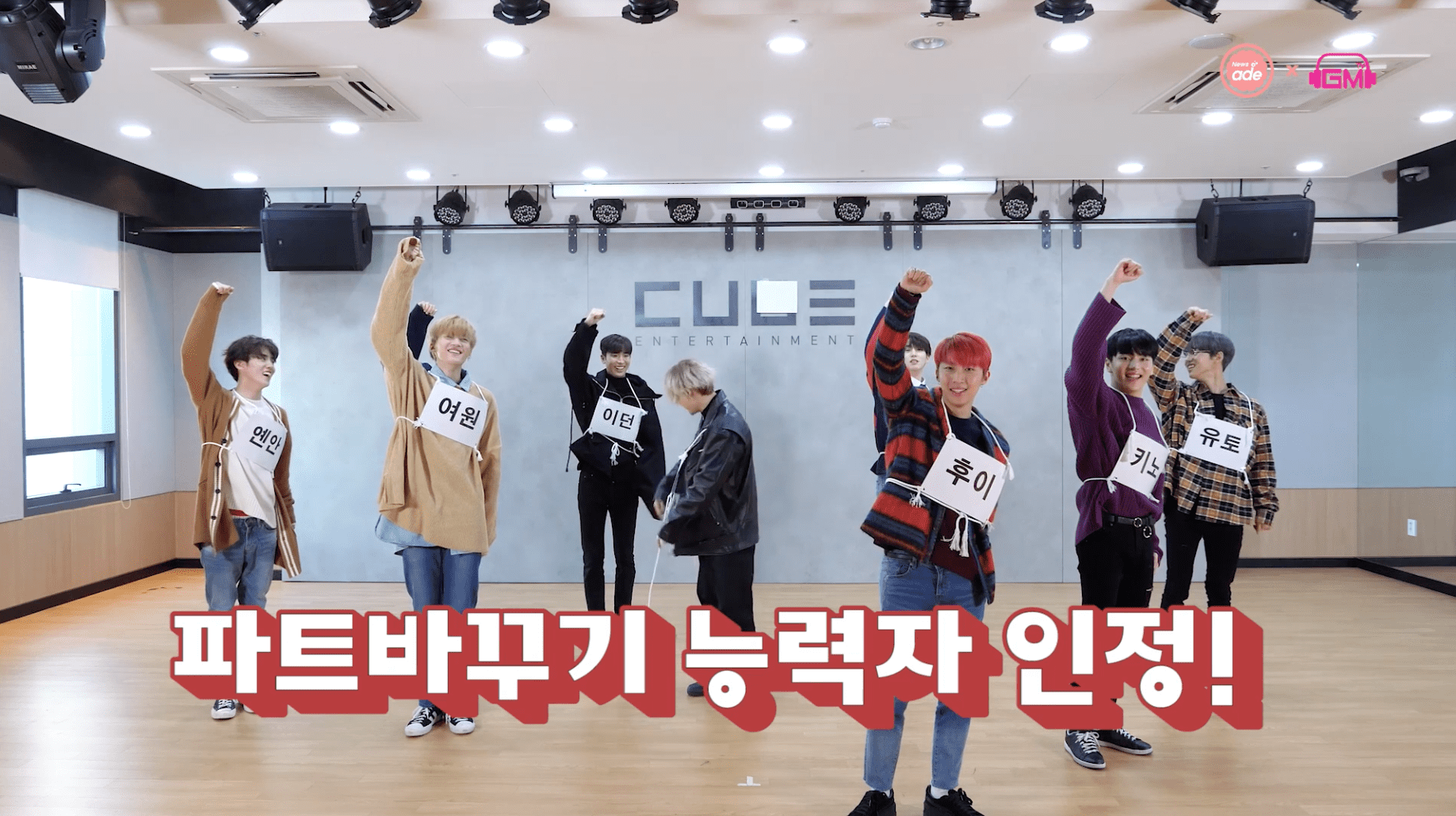 "Watch: PENTAGON Is Surprisingly Good At Dancing To ""Runaway"" With Their Parts Switched"