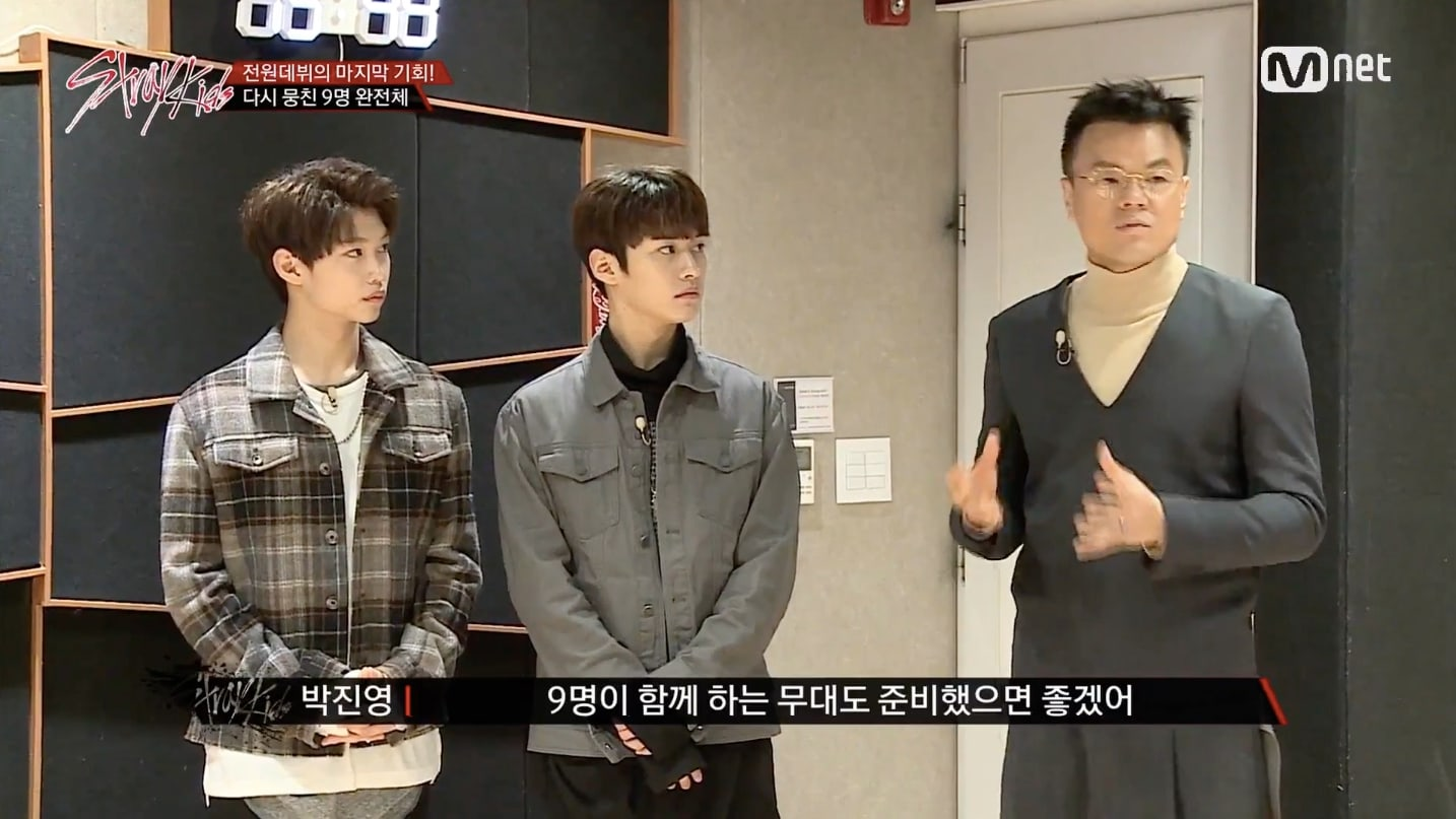 """Park Jin Young Gives Eliminated """"Stray Kids"""" Members One"""