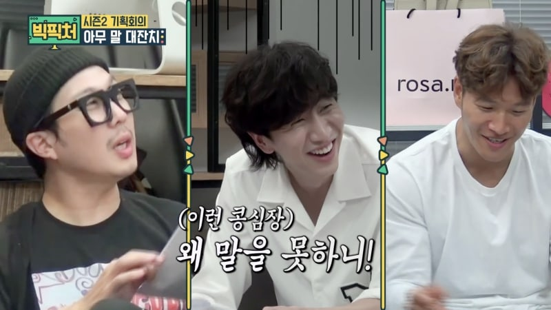 HaHa And Kim Jong Kook Hilariously Infuriate Lee Kwang Soo With Their Outrageous Ideas