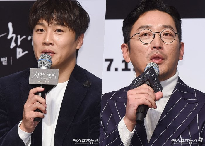 Cha Tae Hyun Shares He Wants To Be Reborn As Ha Jung Woo
