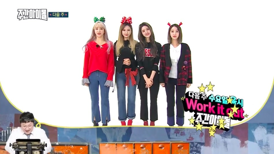 "Watch: EXID Has A Festive And Fun Time In Preview For Next ""Weekly Idol"" Episode"