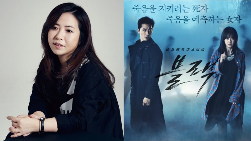 "Writer Of ""Black"" Shares Her Thoughts On Drama's Depiction Of Her Scripts"