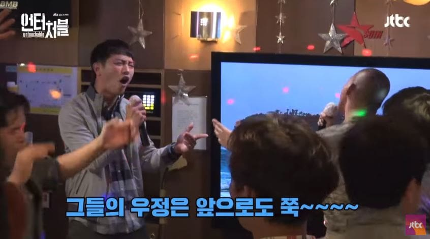"""Jin Goo And Park Ji Hwan Belt Their Hearts Out In Making Video For """"Untouchable"""""""