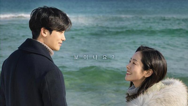 Watch: Park Hyung Sik And Han Ji Min's Short Film Reveals Posters And Trailer Ahead Of December Release