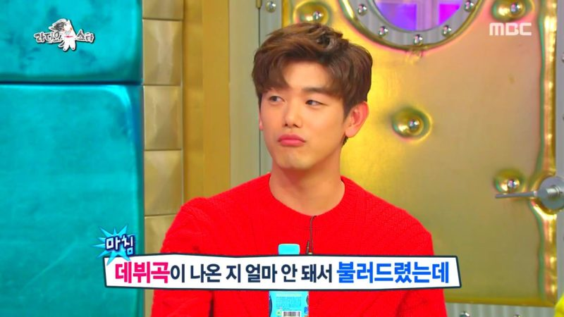 Eric Nam Shares Which Hollywood Star He's Thankful To Have Interviewed