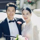 Jo Yoon Hee And Lee Dong Gun Welcome Their First Child
