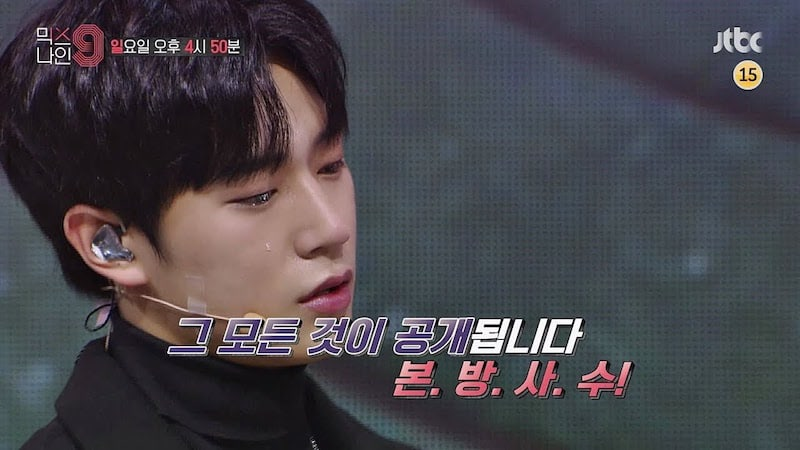 """Watch: """"MIXNINE"""" Contestants Shed Tears As Competition Escalates In New Preview"""