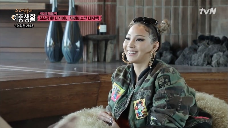 Watch: CL Candidly Talks About Feeling Pressure While Working On Her Album In The U.S.