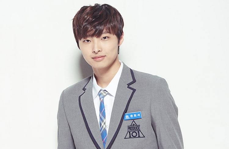 "Former ""Produce 101 Season 2"" Contestant Yoon Hee Seok Leaves Jellyfish Entertainment"