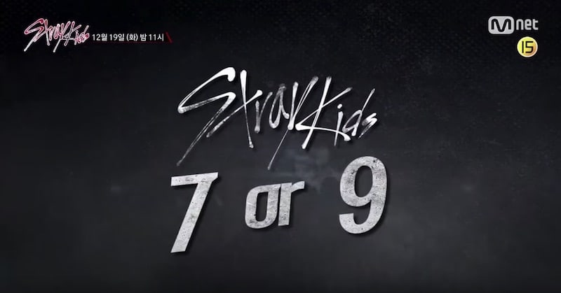Watch: Stray Kids Faces Final Mission That Determines Final Number Of Members