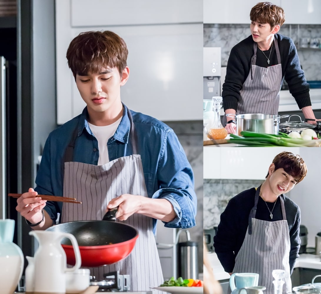 "Yoo Seung Ho Turns Into A Charming Chef In ""I Am Not A Robot"""