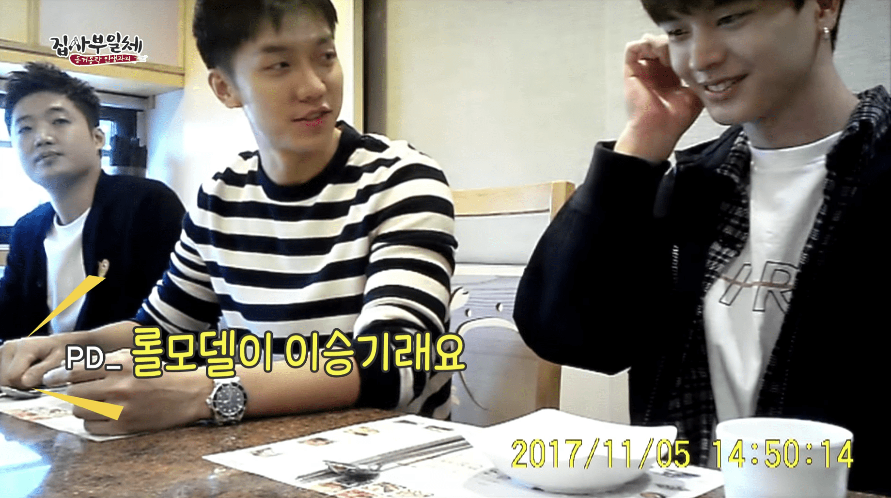 Watch: BTOB's Yook Sungjae Is A Total Fanboy Of Lee Seung Gi In New Variety Show Teaser