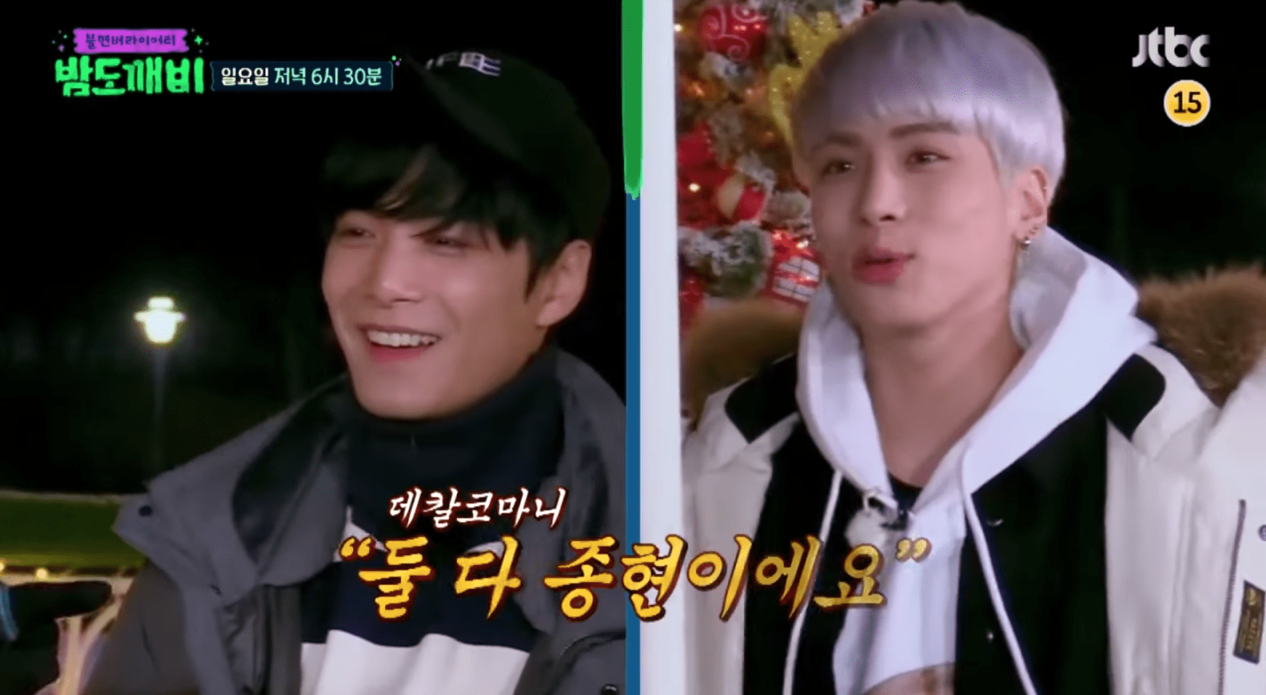 """Watch: SHINee's Jonghyun Joins Christmas Special Of """"Night Goblin"""" In Preview (With Surprise Special Appearance)"""