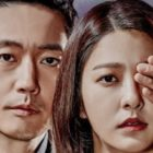 """""""Money Flower"""" Records An Impressive All-Time High In Viewership Ratings"""
