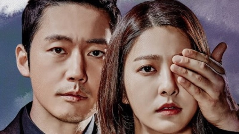 """Money Flower"" Records An Impressive All-Time High In Viewership Ratings"