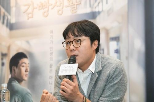 """""""Prison Playbook"""" PD Talks About Viewership Ratings, Societal Issues In Drama, And More"""