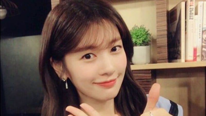 jung so min dating news