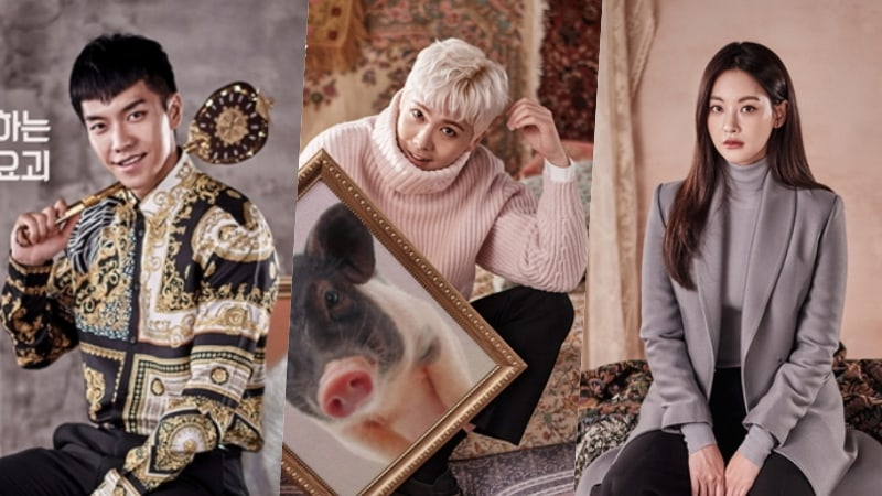 """""""Hwayugi"""" Reveals Unique Character Posters For Lee Seung Gi, Lee Hong Ki, Oh Yeon Seo, And More"""