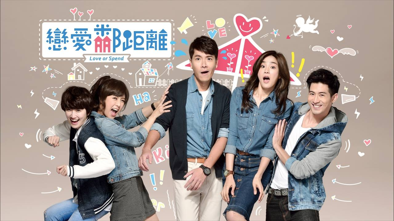"All You Need In A Drama: 5 Reasons To Watch ""Love Or Spend"""