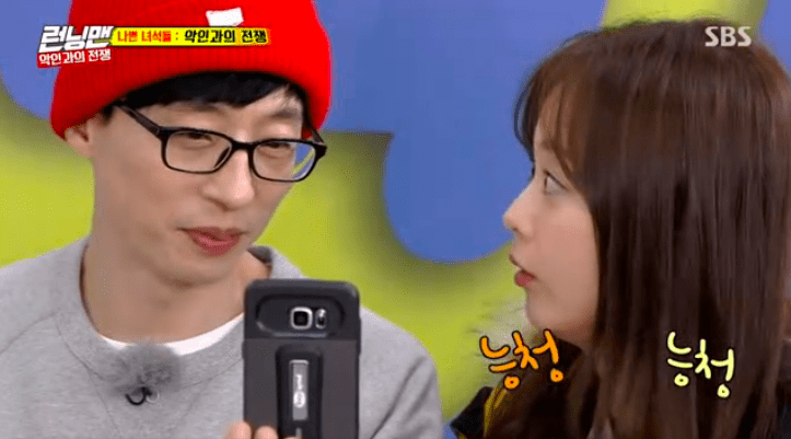 Image of: Moments Their Acting Skills To Good Use Through The Video App Kwai Which Lets Users Record Themselves Acting Along With Audio Clips Of Famous And Funny Scenes Soompi Running Man Episode Leads To Spike In Use Of Video App Soompi