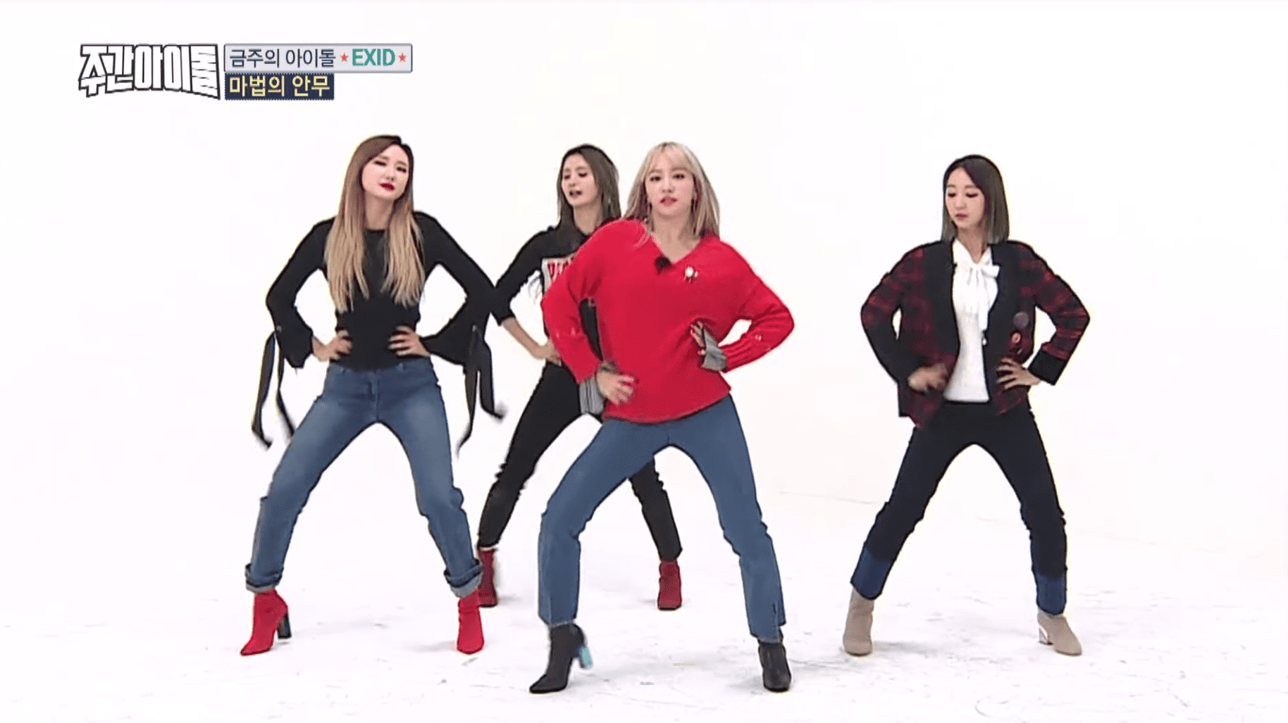 Watch: EXID Matches Their Hit Dances To Other Songs With Varying Degrees Of Success