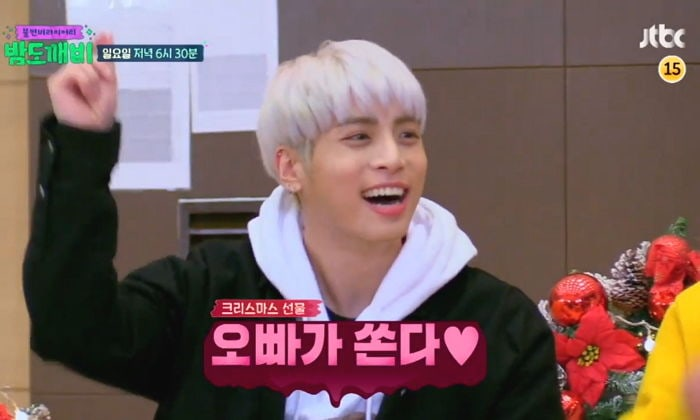 """Night Goblin"" To Not Air Episode Featuring Jonghyun This Week"