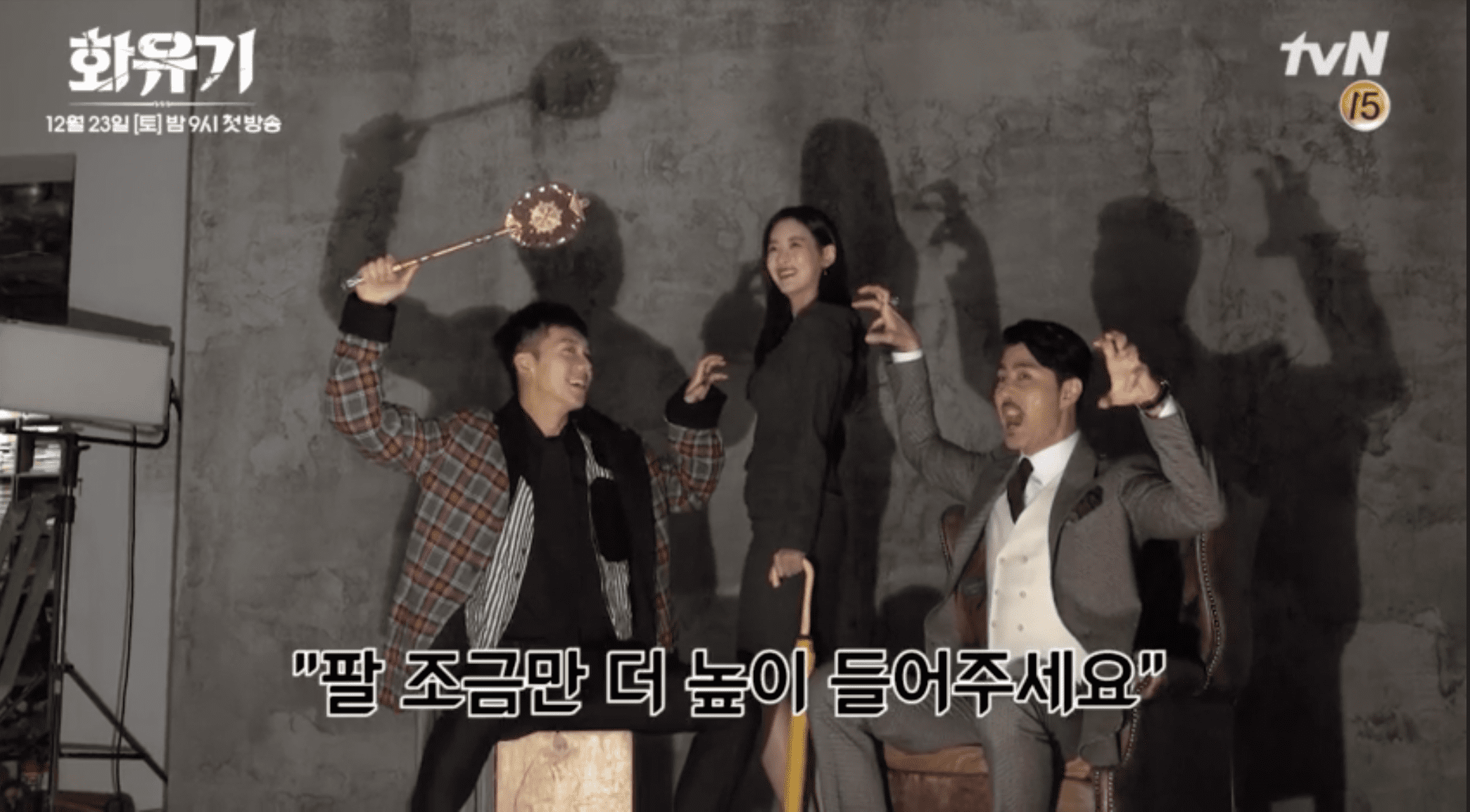 "Watch: Cast Of ""Hwayugi"" Fool Around With Fantasy-Inspired Props During Poster Filming"