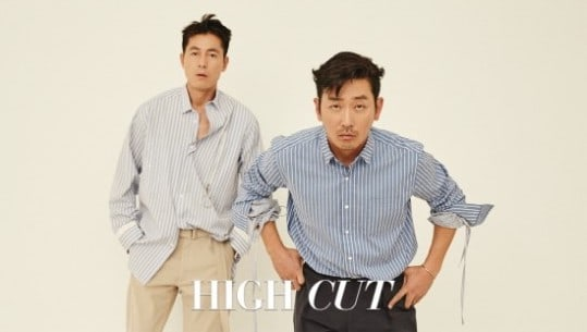Ha Jung Woo And Jung Woo Sung Brush Off Questions About Rivalry And Hype Each Other Up