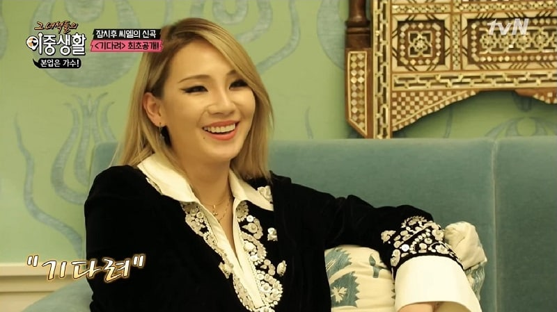 "Watch: CL Reveals New Song ""I'll Be There"" And Shares A Listen To Other Tracks"