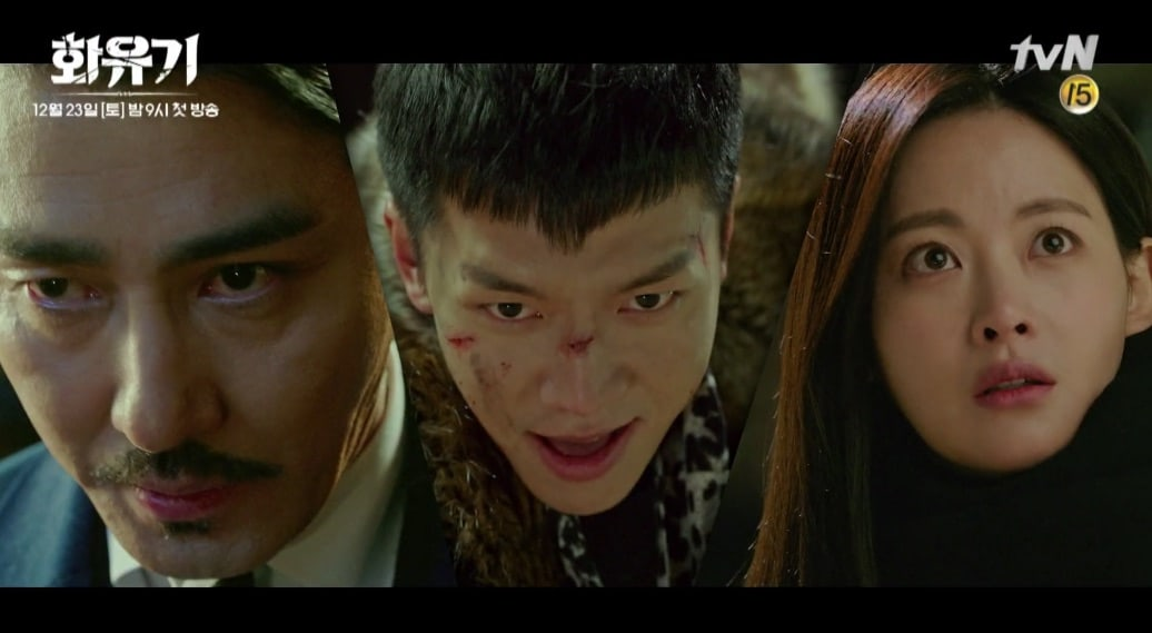 Watch get a first look at hwayugi through intriguing highlight watch get a first look at hwayugi through intriguing highlight reel stopboris Images