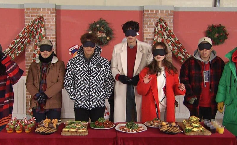 """Running Man"" Promises Laughs And Suspicion In Upcoming Christmas Special"