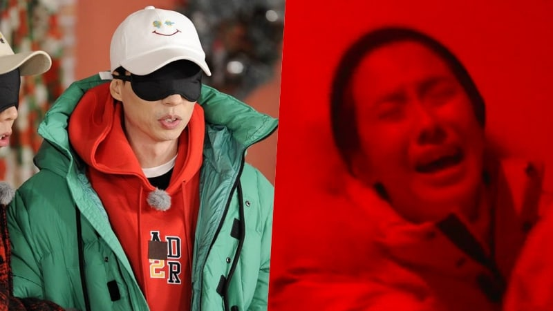 """Watch: """"Running Man"""" Teases Horror Special For Upcoming Christmas Episode"""