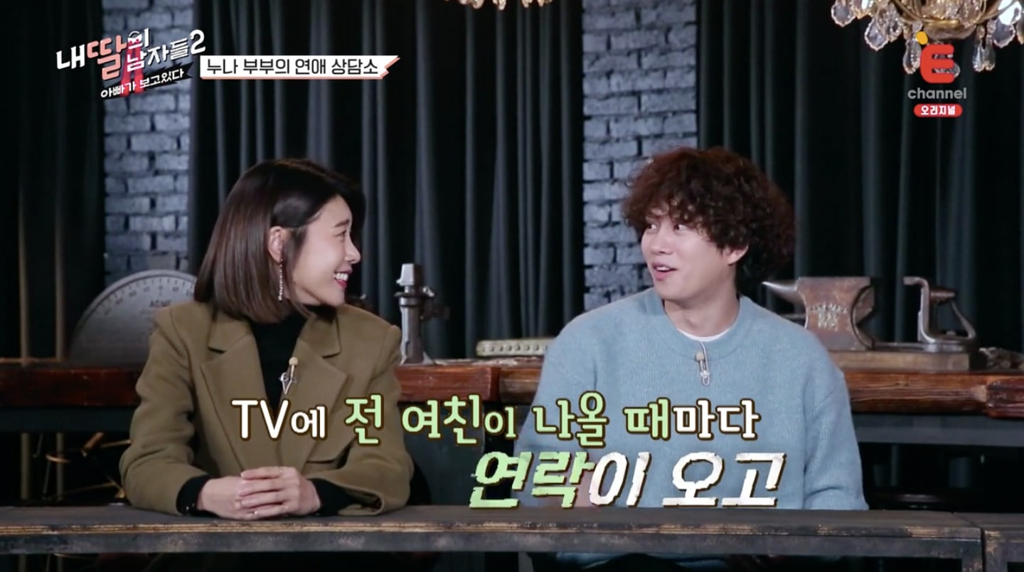Super Junior's Heechul Reveals Why It's Hard Having A Celebrity Ex