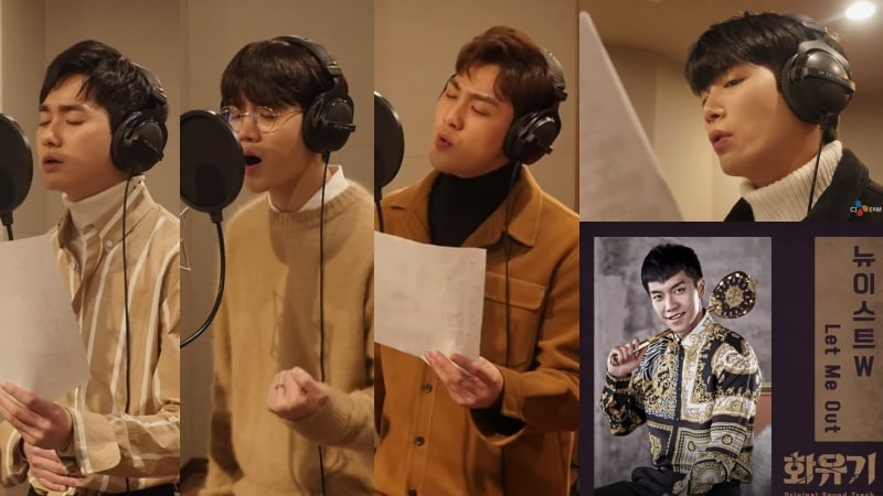 """Watch: NU'EST W Sings Passionate Plea To """"Let Me Out"""" For """"Hwayugi"""" OST"""