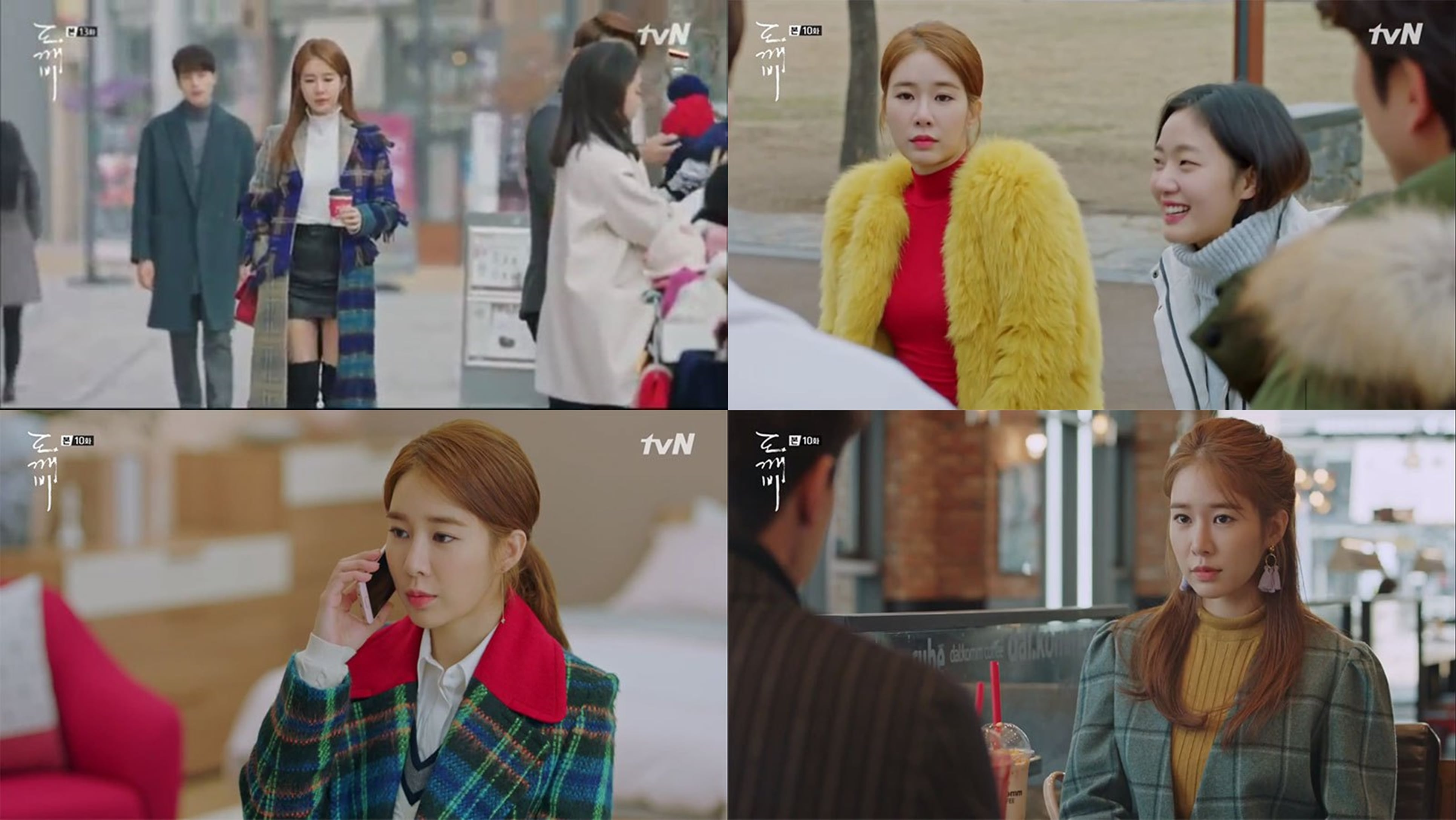 A Year Of Style 2017 S Biggest K Drama Fashion Trends Soompi