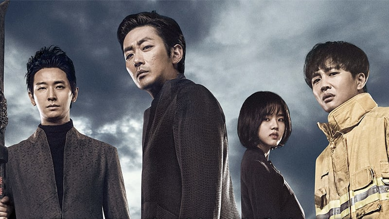 """Film """"Along With The Gods: The Two Worlds"""" Sets New Box Office Record In Just 4 Days"""