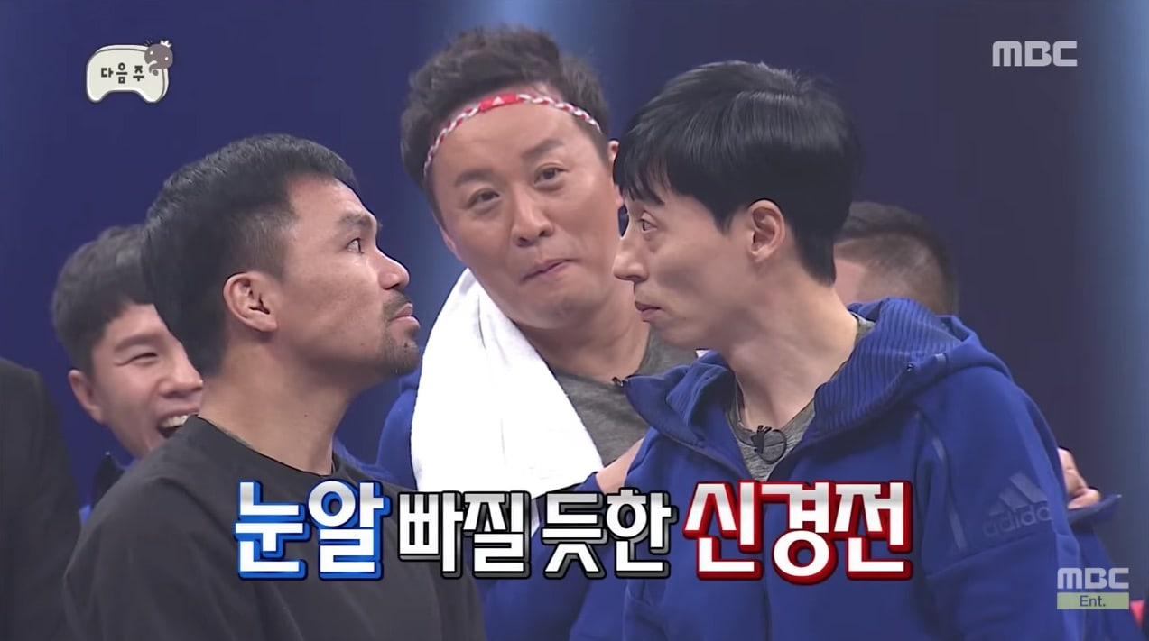 """Watch: """"Infinite Challenge"""" Teaser Shows Cast Gearing Up To Face Manny Pacquiao In Boxing Ring"""