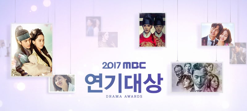 Live Blog: 2017 MBC Drama Awards