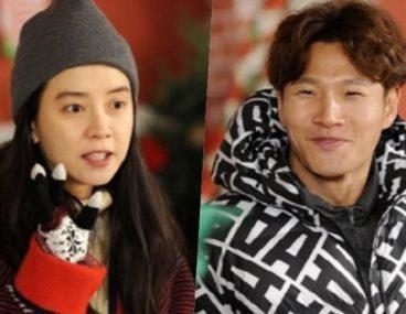 kim heechul and song ji hyo dating
