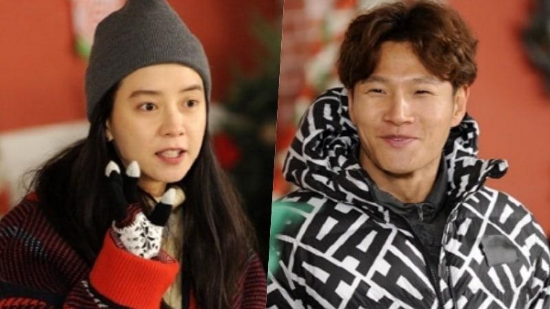 """Song Ji Hyo And Kim Jong Kook Respond To Dating Rumors On """"Running Man"""""""