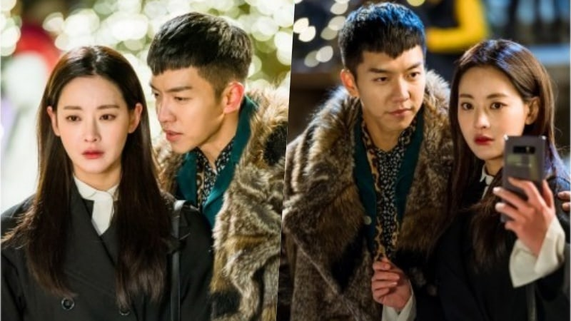 Oh yeon seo and lee seung gi have a tense christmas date in oh yeon seo and lee seung gi have a tense christmas date in hwayugi stopboris Choice Image