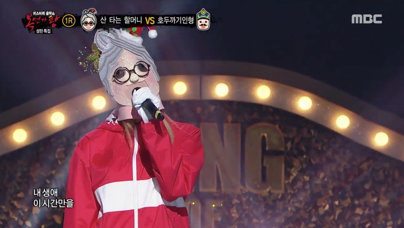 "Girl Group Rapper And Producer Surprises With Her Vocal Talent On ""King Of Masked Singer"""