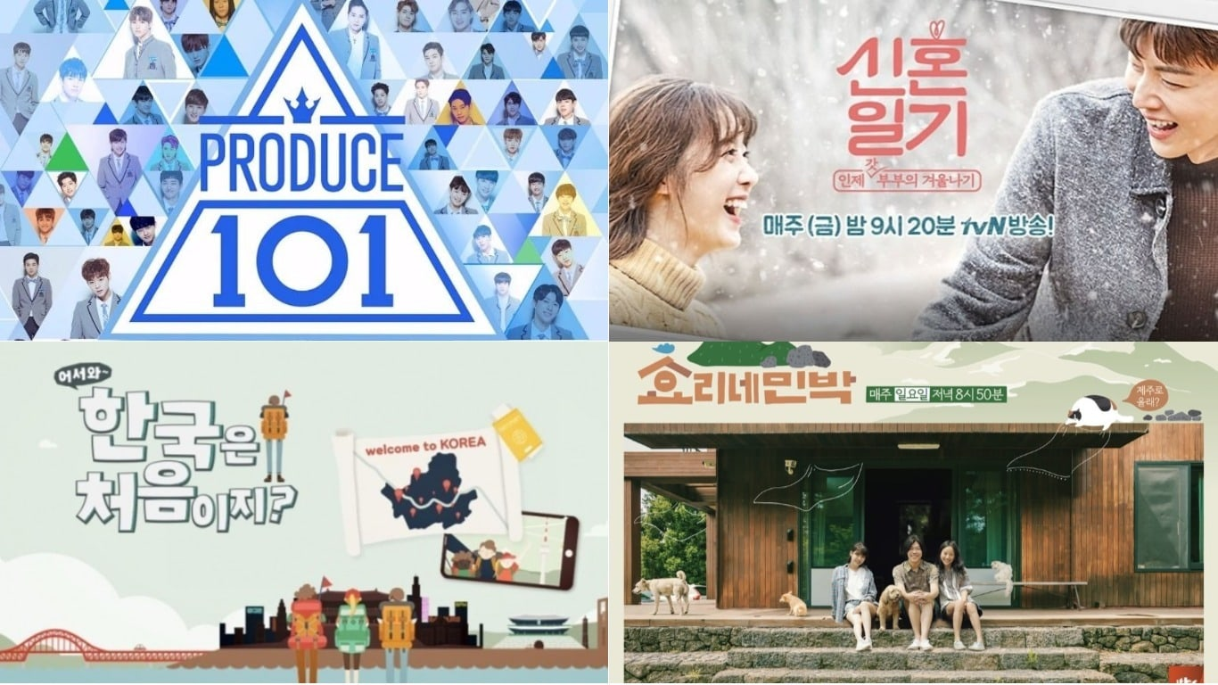 Keywords For Korean Variety Programs In 2017