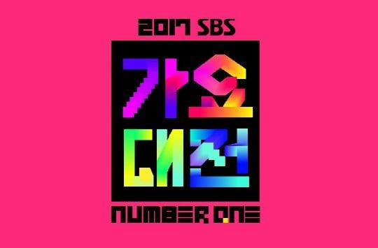3 Keywords To Know Ahead Of 2017 SBS Gayo Daejun
