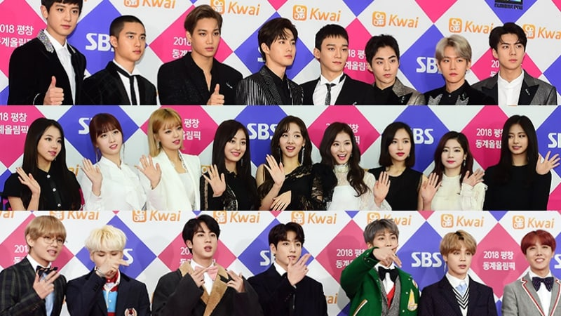 Stars Light Up The Red Carpet At The 2017 SBS Gayo Daejun