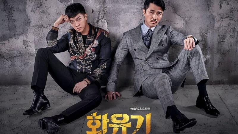 "tvN Issues Statement Regarding Episodes 3 And 4 Of ""Hwayugi"""