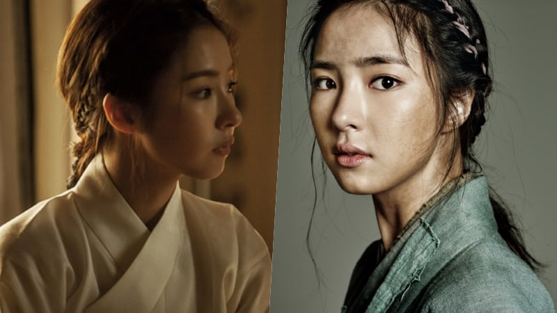 Shin Se Kyung Talks About Playing A Character Named Boon Yi For The ...