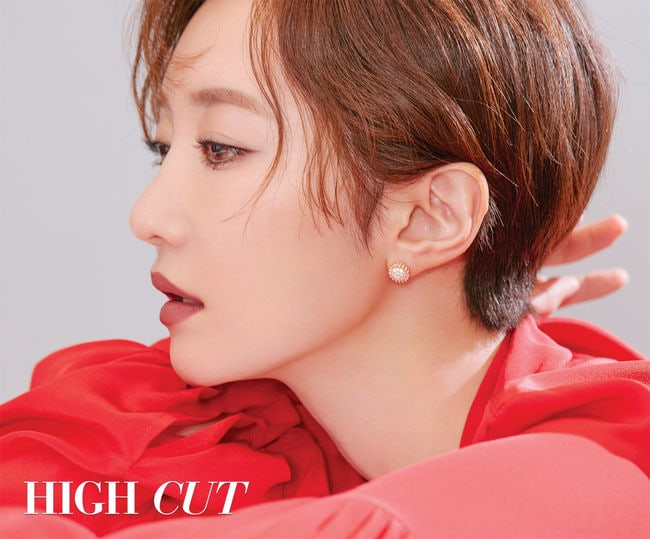 "Go Jun Hee Reveals Why She Decided To Star In ""Untouchable"""